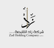 Articles of Association of Zad Holding