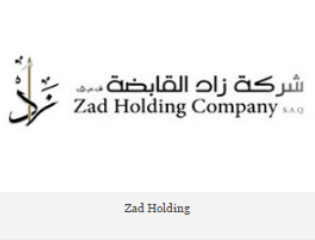 Welcome to Zad Holding Company